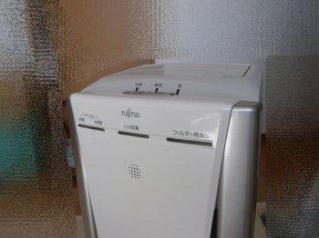 DAS-301R.jpg